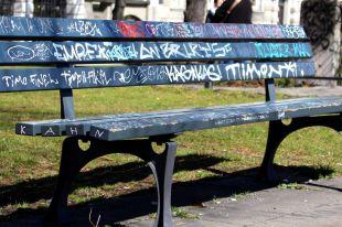 El Ayuntamiento de Pozuelo impulsa un nuevo plan para la eliminación de pintadas