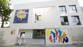 El Ayuntamiento organiza cursos con precios reducidos para jóvenes de Pozuelo
