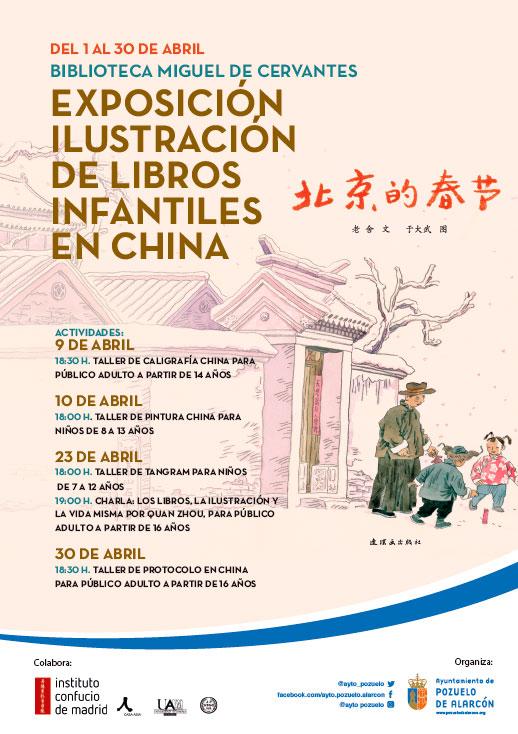 """La Biblioteca Municipal Miguel de Cervantes acoge la exposición """"Ilustración de Libros Infantiles en China"""""""