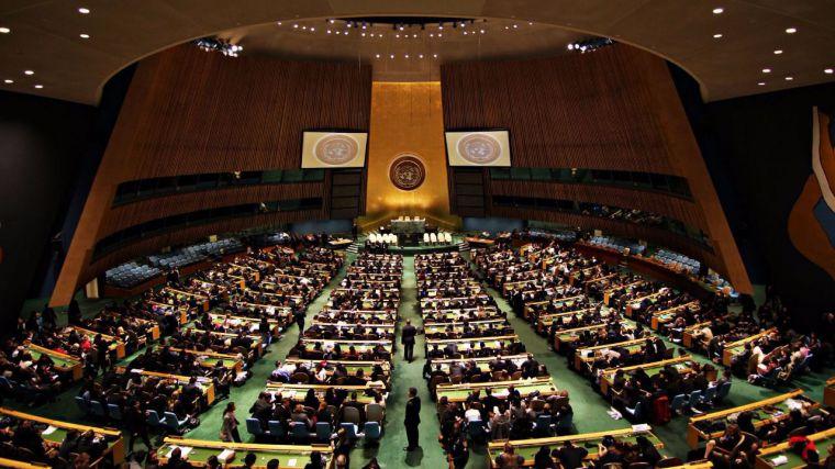 Respuesta del gobierno a la petición para que España vote Sí a la prohibición de las armas nucleares