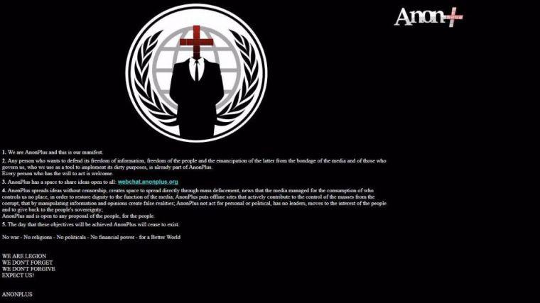 La web de la Comunidad de Madrid sufre un ciberataque durante horas