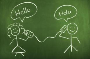 El bilingüismo se extenderá a 21 nuevos colegios el próximo curso