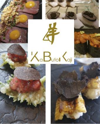Ya puedes disfrutar en casa de los platos del restaurante KaButoKaji, uno de los mejores en Madrid de comida fusión mediterránea- japonesa