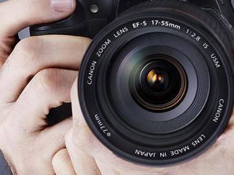 ¿Conoces el Concurso 'Fotografía tu biblioteca' de las Bibliotecas Públicas Municipales?