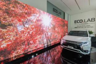 Mitsubishi Motors llega a Majadahonda con EcoLab, un espacio para Ecoentender